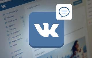 Руководство по изменению голоса в опросе во ВКонтакте