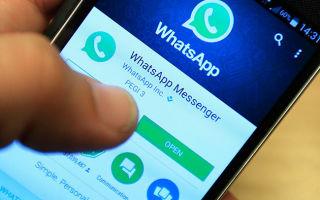 Статусы в WhatsApp