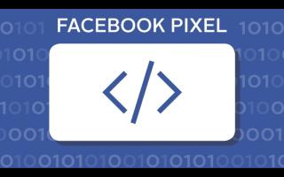 Устанавливаем пиксель Facebook на любой сайт