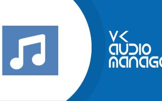 Скачать приложение VK Audio Manager на Андроид