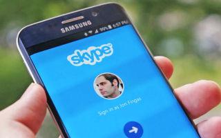 Почему не скачивается Skype с ошибкой — заблокировано