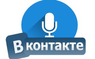 Руководство по настройке микрофона для ВКонтакте