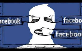 Узнаем когда человек был в сети на сайте Facebook