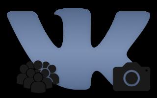 Эффективный способ сделать аватарку для группы ВК