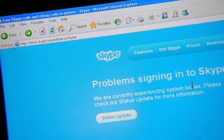 Как восстановить забытый пароль в Скайпе