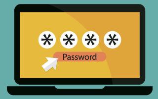 Как восстановить пароль от Дискорд