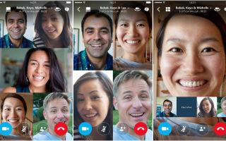 Видеоконференции и групповые звонки в Skype