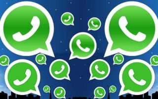 Как очистить WhatsApp от старой информации?