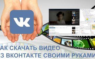 Лучшие группы с фильмами в Вконтакте