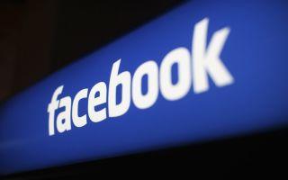 Как создать группу в Facebook подробная инструкция