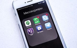 Сравнение Телеграмм, WhatsApp, Вайбер, ВКонтакте