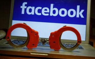 Как разблокировать человека в Facebook