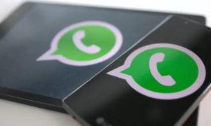 Как сделать голосование в WhatsApp