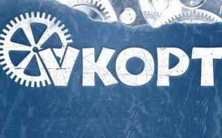 Подробный обзор расширения VkOpt для ВКонтакте