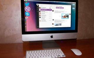 Мессенджер Viber для Mac OS – описание, установка, настройка