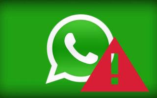 Почему не удаётся установить WhatsApp?