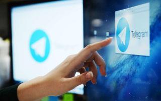 Как обойти блокировку Телеграмм