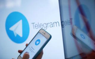 Телеграмм для Андроид телефонов