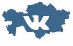 """Быстрый способ узнать у кого ты в закладках """"ВКонтакте"""""""