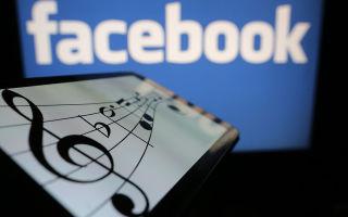 Как добавить музыку на страницу в Facebook