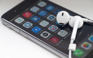 Лучшие приложения для прослушивания музыки ВК на Айфоне офлайн
