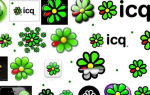 Что такое ICQ онлайн