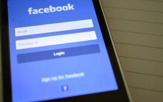 Основные ошибки при регистрации на Facebook