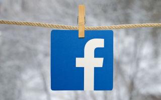 Быстрый способ замены ФИО в Фейсбуке