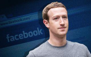 Интересная информация о создателе Фейсбука