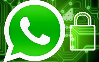 Как работает шифрование в WhatsApp