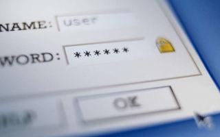 Как поменять пароль в Skype с телефона или компьютера