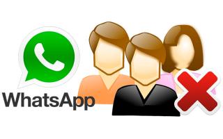 Как выйти из группы в WhatsApp или удалить её?