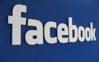 Деактивируем и удаляем страницу из Facebook