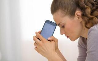 Уведомления WhatsApp: почему не приходят и как их убрать