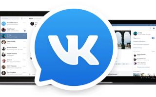 Руководство по использованию и установке приложения VK Messenger