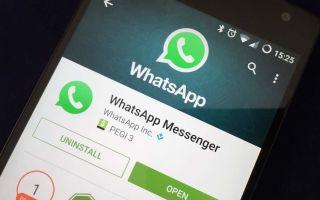 Мессенджер WhatsApp: скачивание и установка