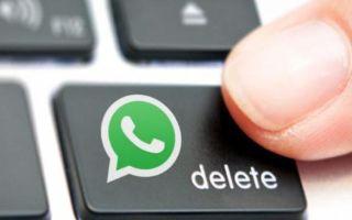 Как удалить номер контакта из Ватсапа