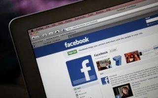 Быстрый способ выхода из Фейсбука на компьютере