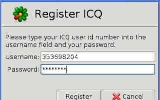 Как зарегистрироваться в Аське