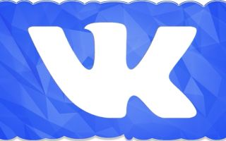 Пацанские статусы для ВКонтакте