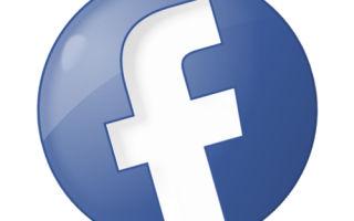 Быстрый способ написания сообщения в личку в Фейсбук