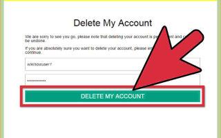 Как удалиться из Snapchat и полностью удалить приложение