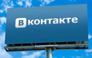"""Быстрый способ открыть комментарии """"ВКонтакте"""""""
