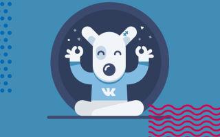 """Быстрый способ восстановления страницы в """"ВКонтакте"""""""