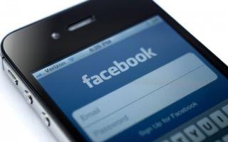 Алгоритм поиска человека по номеру телефона на сайте Facebook