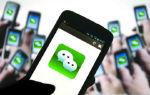 Проблемы в работе WeChat