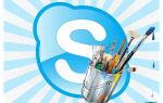 Что такое IDroo для Скайпа, где можно его скачать