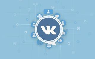 Как получить access_token ВКонтакте