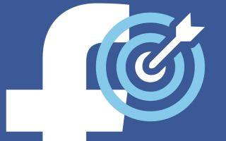 Создаём и настраиваем рекламный кабинет Фейсбук
