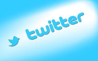 Зачем нужен Твиттер